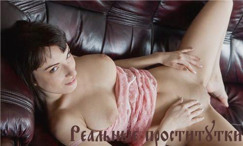 Уличные проститутки в днепропетровск