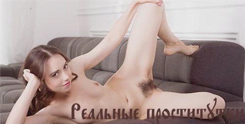 Виталиана93 В уфе девушки за 40 лет гидромассаж