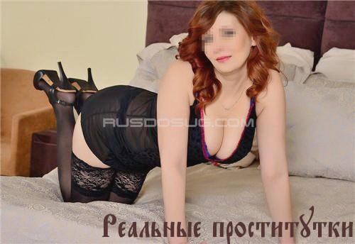 Проститутки индивидуалки адлера фото и номера телефонов