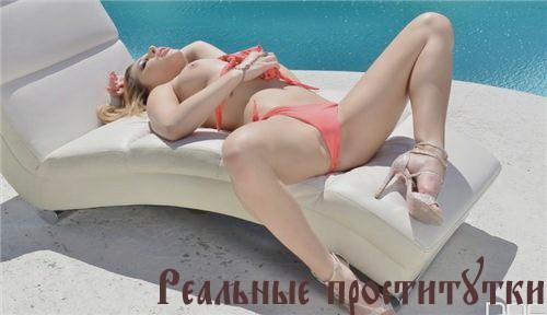 Проститутки района внуково