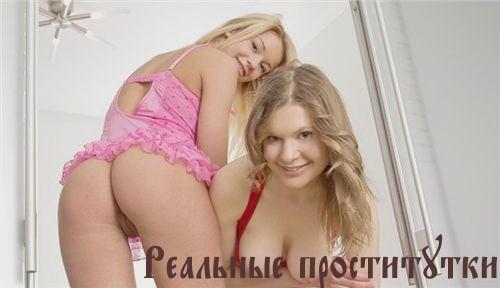 Снять девушку проститутку
