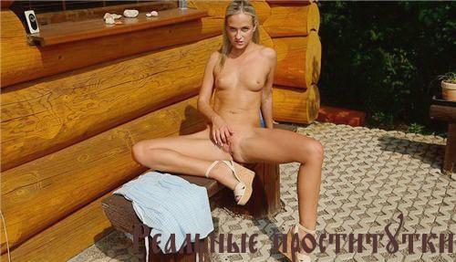 Проститутки за 800 рублей в барнауле