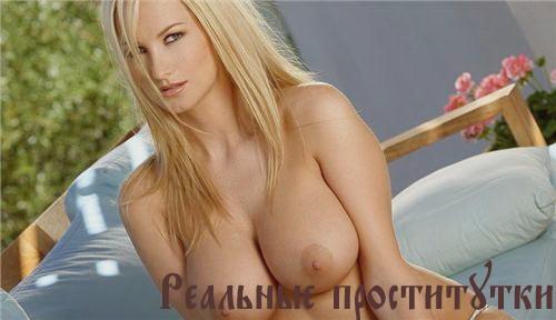 Москва санкт-петербург элитные проститутки