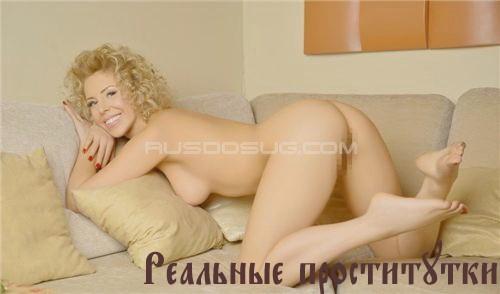 Таджички и узбечки для секса в москве