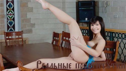 Найти проститутку грузинку в красноярске