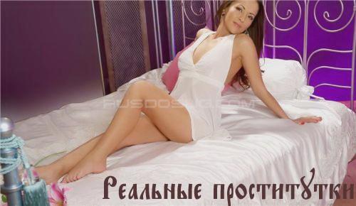 Челябинск проститутки без комерции