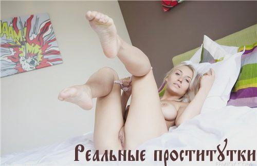 Гела33 Каменка интим-досуг пенза мастурбация члена грудью
