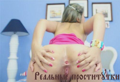 Степанида стимуляция ануса пальцем