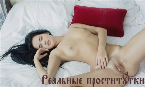 Самые дешовые проститутки ульяновск