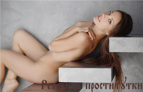 Стенюша: Проститутки на сутки г моздок тантрический массаж