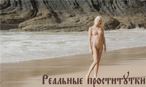 Проститутки в городе клин московская область