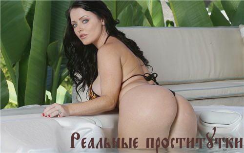 Индивидуальные проститутки 50…..70 лет раменское.быково толстые