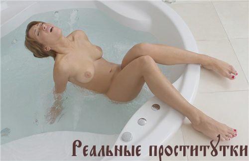 Обнаженные девушки проститутки