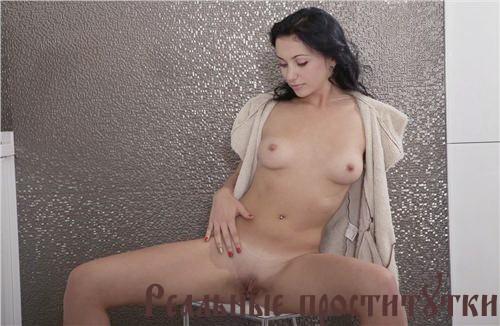 Олечка - классический массаж