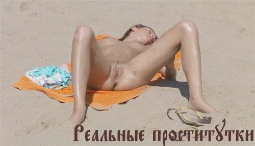 Частные проститутки г.красноярск номер телефон