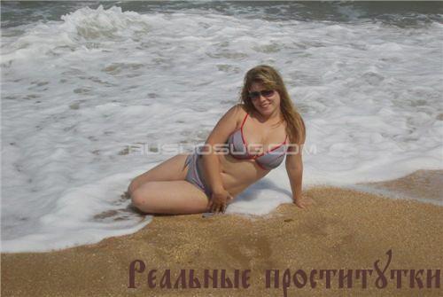 Парегин21 - рабыня