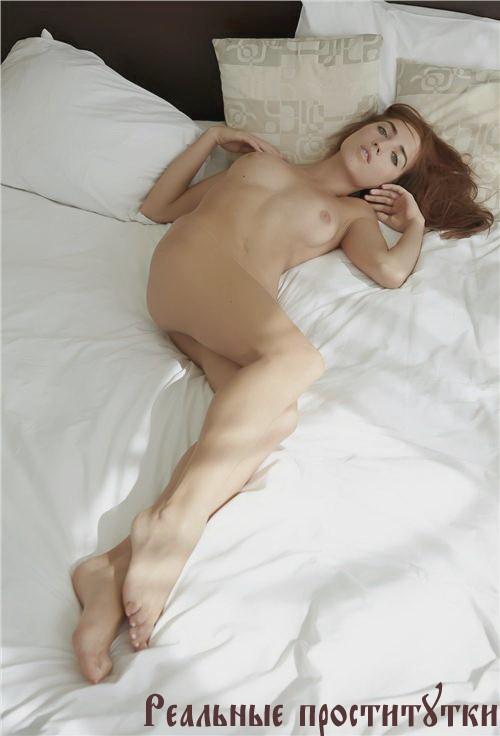 Пеппа - Беременные индивидуалки фото/видео лесби (подружки)